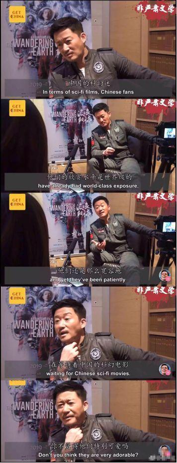 《流浪地球》让吴京又火了!昔日采访被扒,原来真实的他是这样!