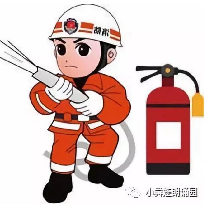 《小舜娃朗诵园》第四十三期——119全国消防日 这些知识你get了吗?