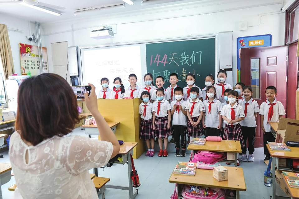 20余万名一二年级学生返校 济南市中小学各学段各年级全面复学
