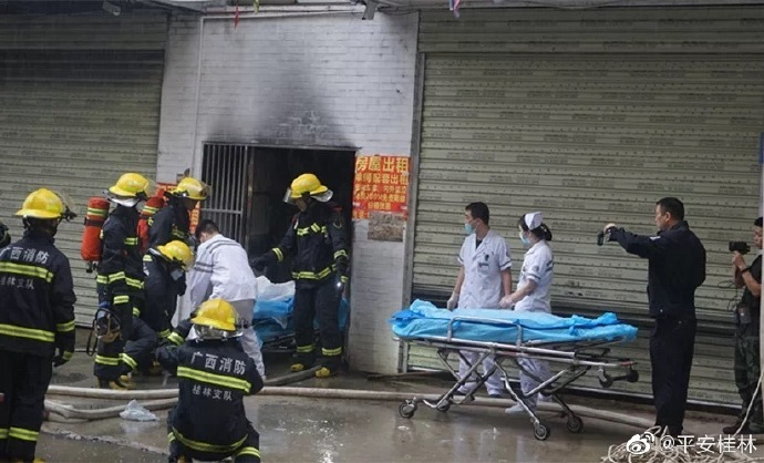 广西桂林村民自建房火灾致5人死 4名涉案人员被控制