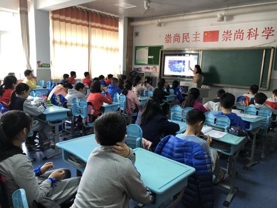 儿童自闭症宣传活动走进山师附小课堂