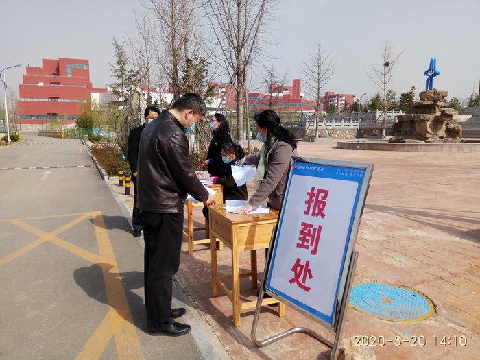 济南市技师学院举行疫情防控期间开学模拟演练活动
