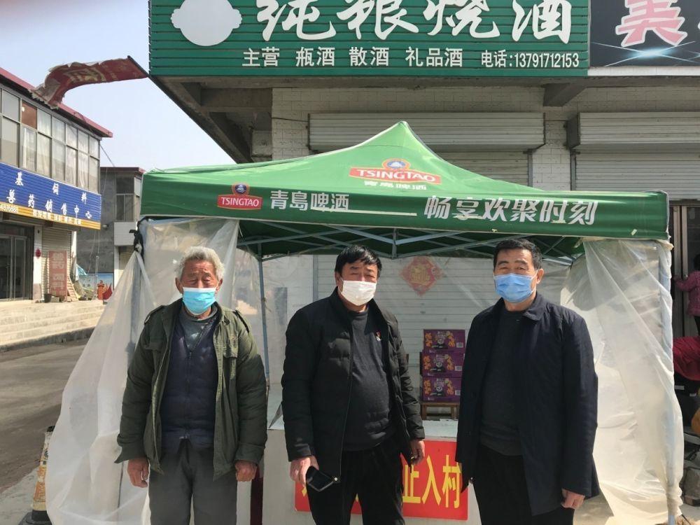 """山东泗水:驻村第一书记战""""疫""""助推复工复产显担当"""