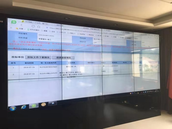 """济南营建企业天性数据实现""""秒用"""" 2500家营建企业将享招投标报名""""零跑腿"""""""