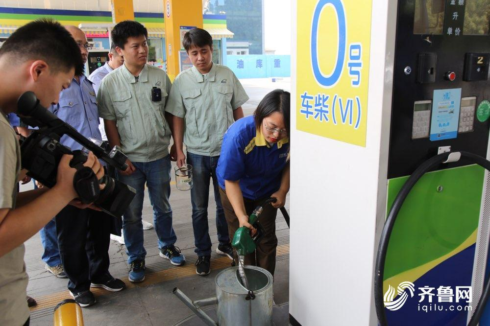 山东随机抽检3000个成品油样品 发现4个加油站存在这些问题