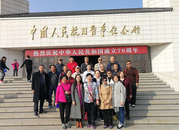 民建天桥区总支组织会员到爱国主义教育基地学习