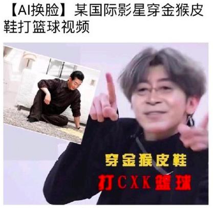 惊呆了!蔡徐坤粉丝退B站具体是什么情况?终于真相了?