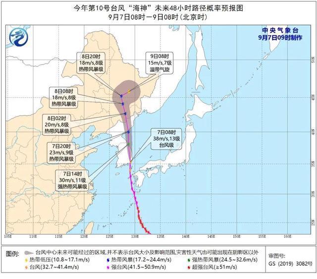太难了!先有巴威、美莎克后有海神 东北半个月内遭台风三连击