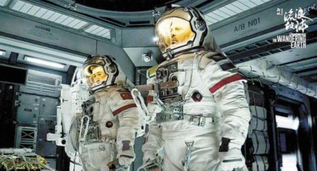 《流浪地球》总票房突破20亿 成内地影史第14部破20亿电影