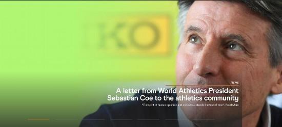 世界田联主席透露田径世锦赛或延期至2022年