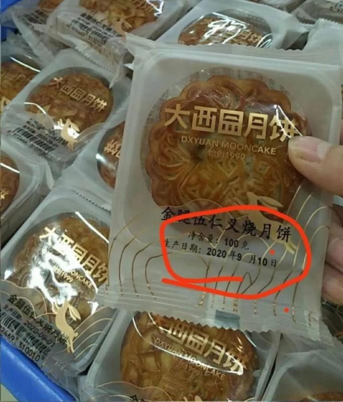 广西早产月饼生产日期9月10日 市民调侃:月饼急着过中秋