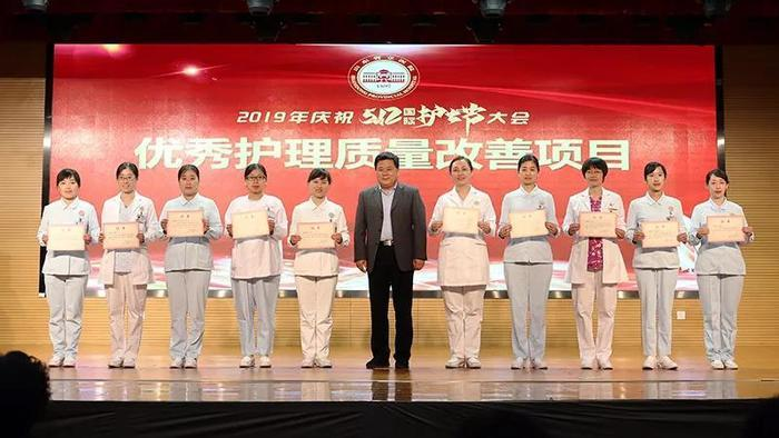 专业 自信 合作,打造省医优质护理品牌 山东省立医院2019年庆祝5·12国际护士节大会成功举办