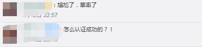 抖音回应袁隆平账号已注销 网友:袁老忙实验,你蹭热点合适吗?