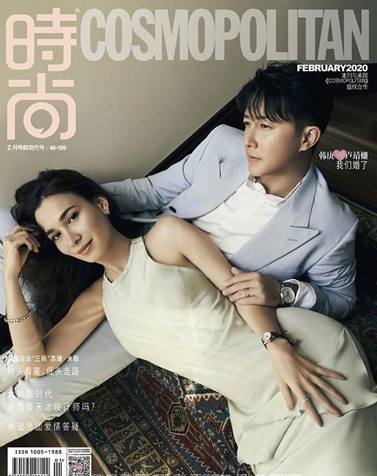 韩庚夫妻婚后首封是什么情况?两人的互动也太有爱了!