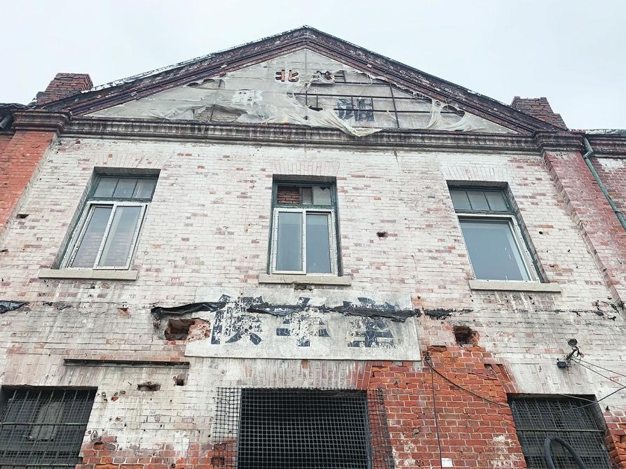117岁北关火车站——老济南的怀旧情感 新泉城的时尚地标