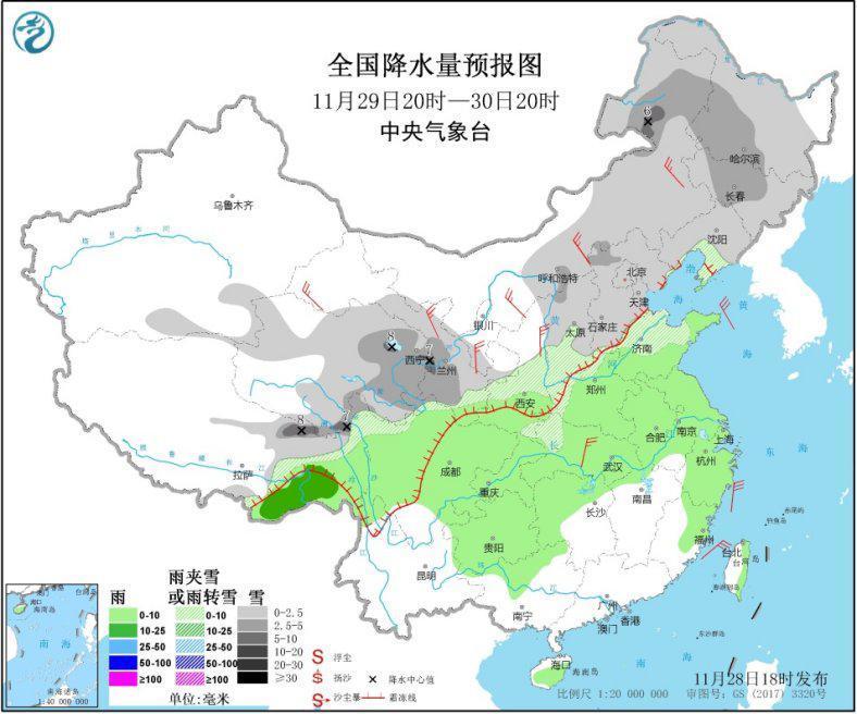 中东部将有雨雪 华北局地将有轻至中度霾