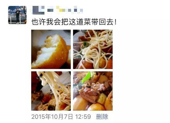 """特色美食征集中!这位小伙在临沂""""为她开了一家山西菜馆"""""""