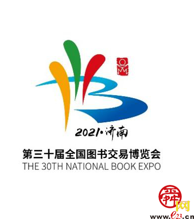 株洲法制第30届全国图书交易博览会7月15日至19日在济南举行
