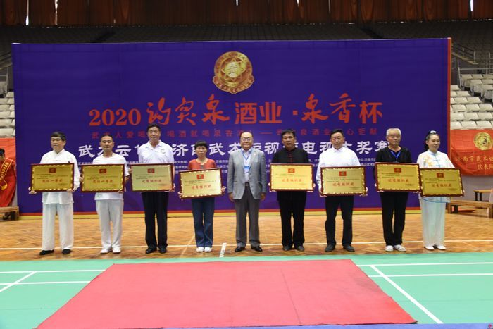 济南武术短视频电视大奖赛总决赛在皇亭体育馆举行