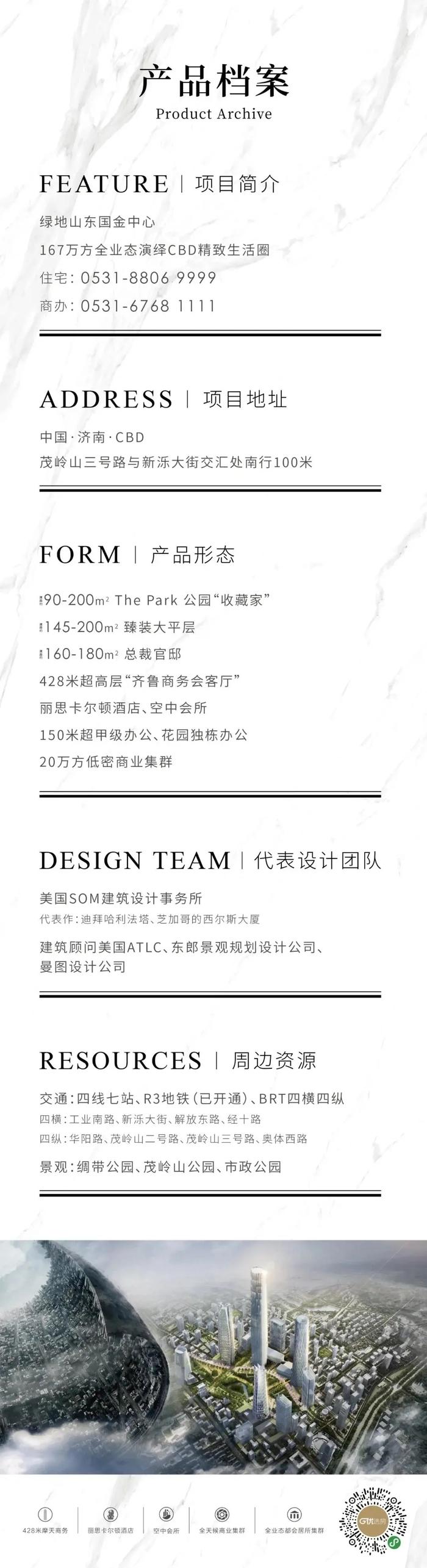 """""""天才与疯子""""的世纪碰撞——毕加索&达利真迹展5月1日空降济南绿地IFC"""
