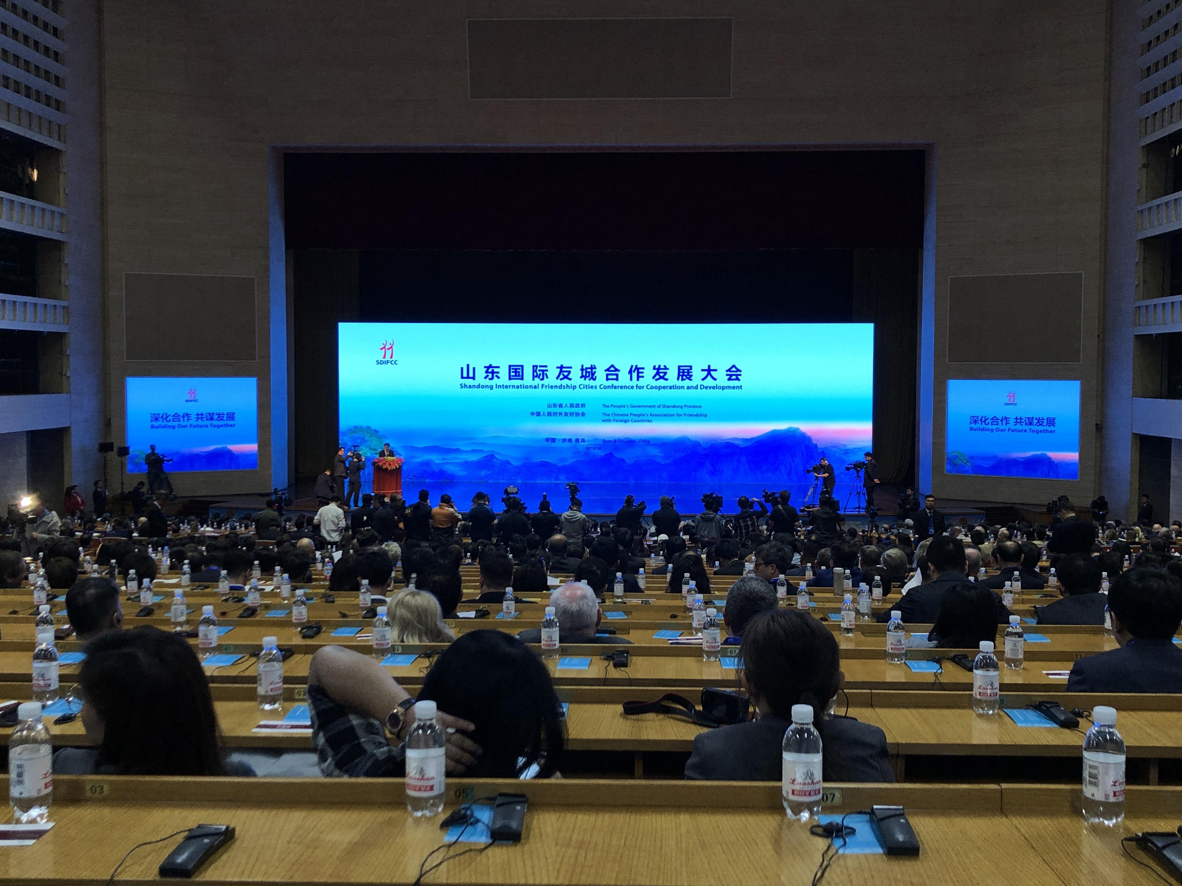 山东同友城国家投资合作项目1.1万个 总投资近6000亿元