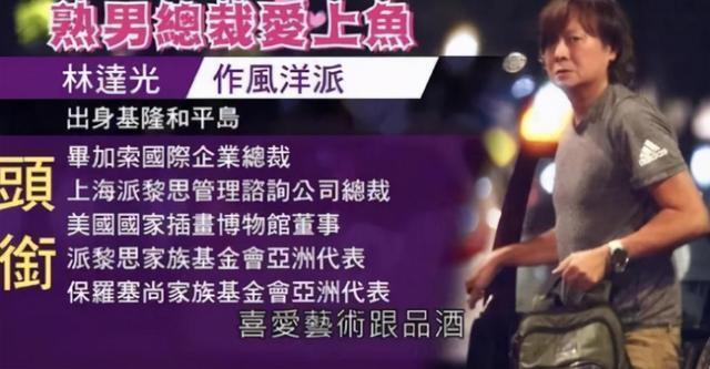 """梁静茹新恋情曝光与男友海边拥吻 两人玩""""泰坦尼克号""""秀恩爱"""