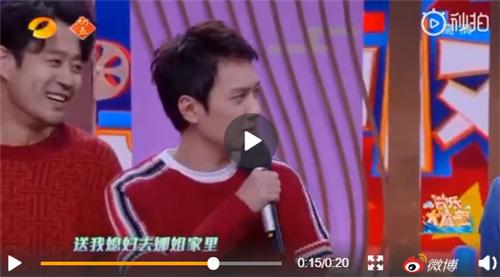 冯绍峰穿赵丽颖的衣服上节目,网友:太恩爱了