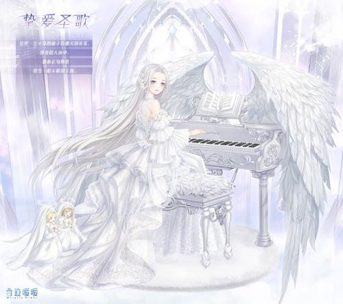 奇迹暖暖挚爱圣歌套装怎么得 圣洁赞美诗活动介绍