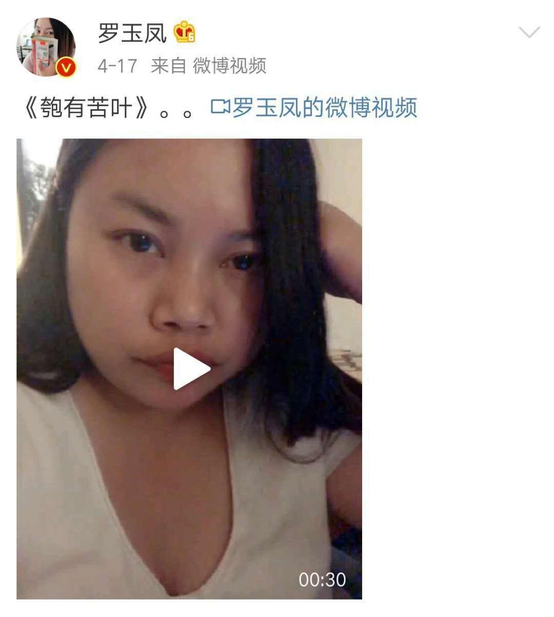 """""""凤姐""""近照曝光,网友都说她变漂亮了"""