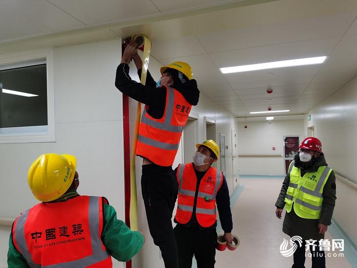 """24小时完成任务!这就是新冠肺炎留观医院改建的""""济南住建速度"""""""