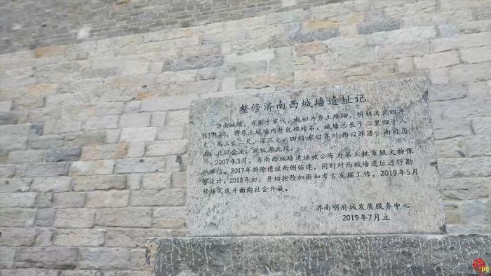 【飞阅泉城】俯瞰雄伟古城墙 感受厚重历史