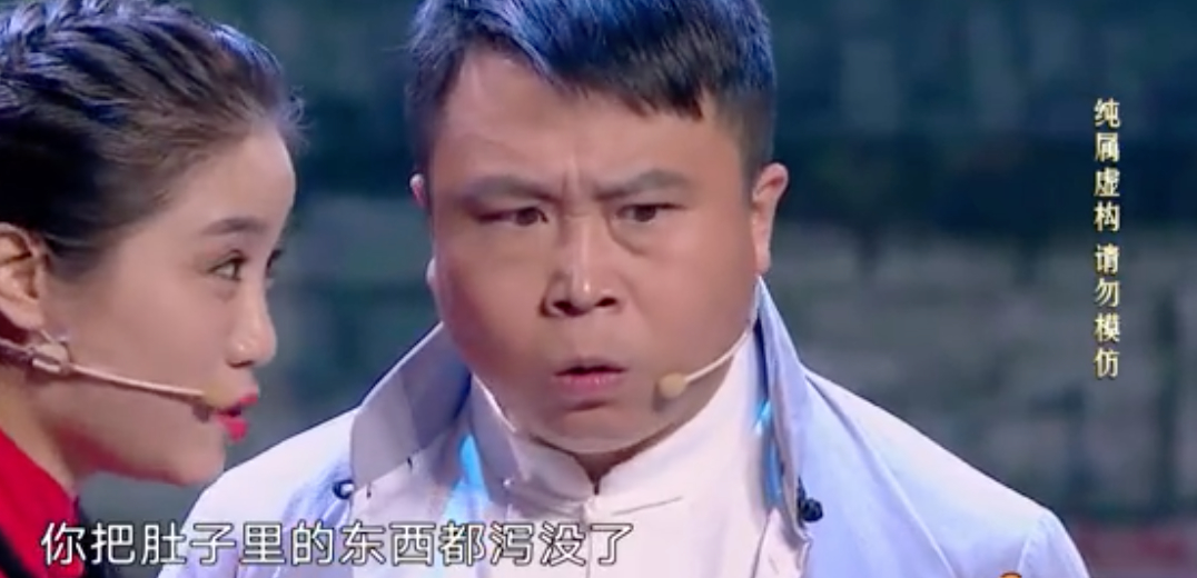 """《武林外传》燕小六罕见上综艺,身材发福遭调侃""""伙食不错"""""""