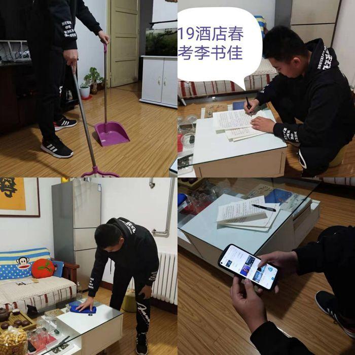 """疫情防控成课程 济南旅游学校""""空中课堂""""花样多"""
