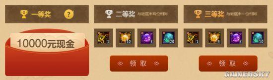 源于梦赋予三国 《梦三国2》今日登陆WeGame平台