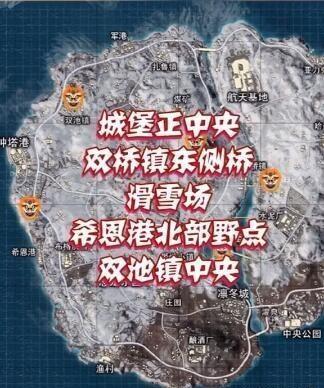 刺激战场年兽信号枪刷新地点在哪 年兽信号枪海岛雪地地图刷新地点一览