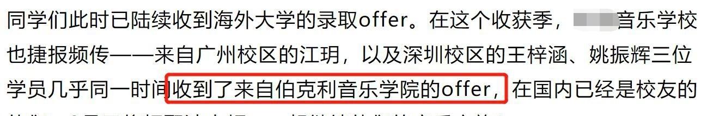 自黑式演讲!胡彦斌自嘲过气 转型当马云学生曾因学历自卑
