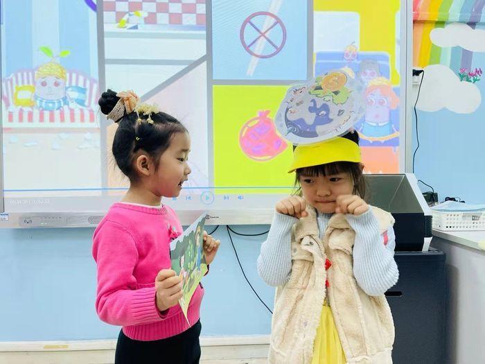 到底,什么是快乐星球?――济南市历下区第一实验幼教集团世界地球日主题活动