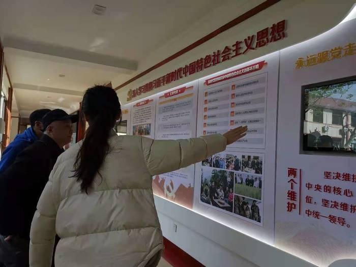 济南市技师学院与济南市离退休干部共享式党建活动基地签订使用协议