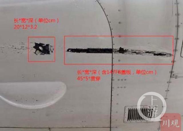 深航飞机攀枝花遇险官方报告 报告都说了什么?事件详情始末