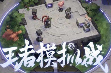《王者荣耀》模拟战模式 英雄升级升星方法介绍