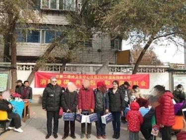 济南市精神及亲友协会举办第28个国际残疾人日庆祝活动