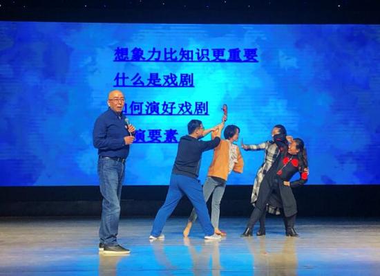 第二届济南市中学生戏剧节开幕暨戏剧大师课讲座顺利召开