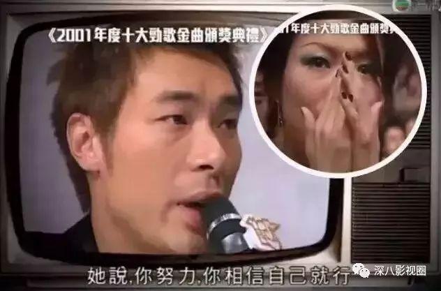 52岁许志安承认出轨 哭得像个宝宝 可如许的出轨真没法谅解!
