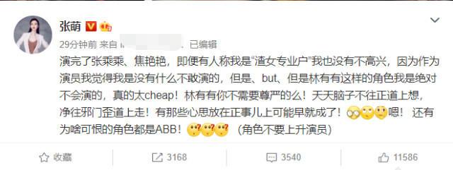 http://www.weixinrensheng.com/yangshengtang/2245167.html