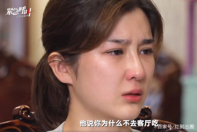离婚大战再曝进展:张培萌妻子谈产后第17天被家暴
