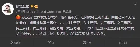 【三观不正】战狼编剧批陈建斌新剧是烂片 这部片到底烂在了哪里