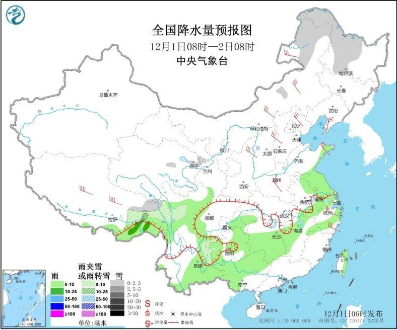 冷空气将影响我国大部地区 东部和南部海区有大风