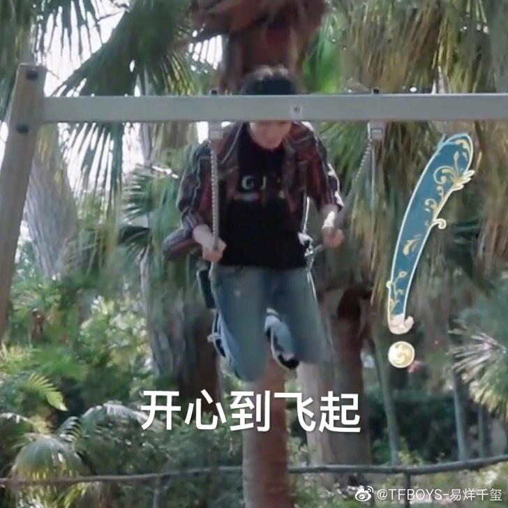 王俊凯20岁生日和谁一起过的?是歌手、是演员,也是帷幕后的真实少年