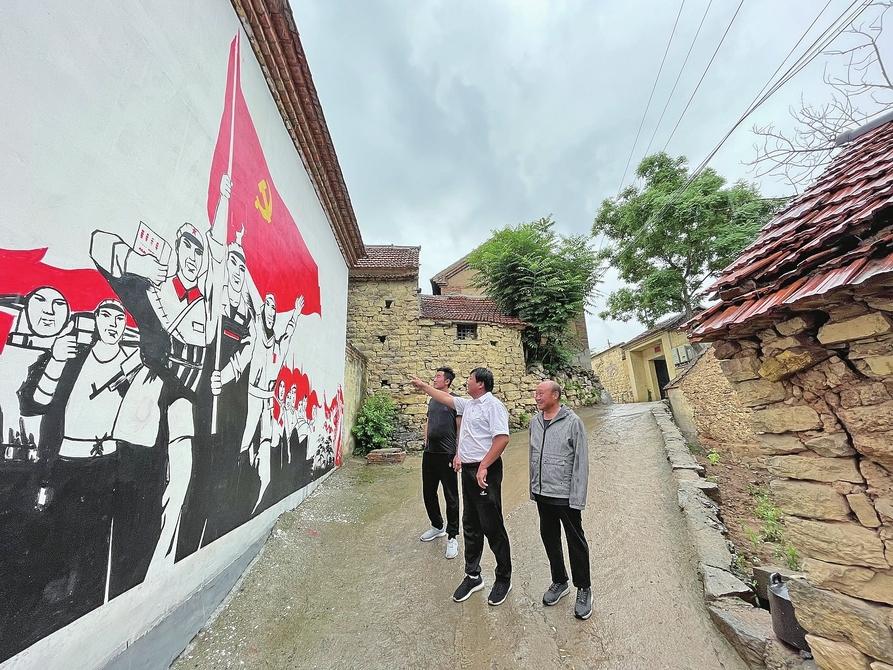 融媒·見證|藏兵洞、后方醫院遺址……寂靜村莊藏著傳奇往事——小山村的紅色基因