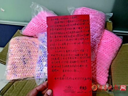 89岁老奶奶寄来20条手织围脖 希望为孩子们送去温暖